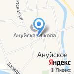 Ануйский сельский дом культуры на карте Бийска