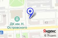 Схема проезда до компании КУЛИНАРИЯ МОРИС в Северске