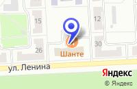 Схема проезда до компании РЕСТОРАН КЛУБ ШАНТЕ в Северске
