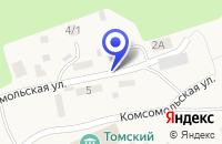 Схема проезда до компании МАГАЗИН АВТОРЕСУРС в Кожевниково