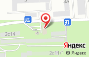 Автосервис Плутон в Северске - улица Парусинка, 4/1: услуги, отзывы, официальный сайт, карта проезда