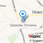 Новотырышкинская врачебная амбулатория на карте Бийска