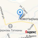 Новотырышкинская сельская библиотека на карте Бийска