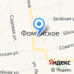 Фоминская средняя общеобразовательная школа на карте Бийска