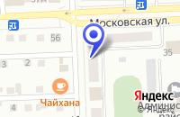 Схема проезда до компании СВАДЕБНЫЙ САЛОН НЕВЕСТА в Юрге