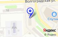 Схема проезда до компании МАГАЗИН СТРОЙМАТЕРИАЛОВ ВАШ ДОМ в Юрге