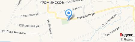 Фоминское кладбище на карте Бийска