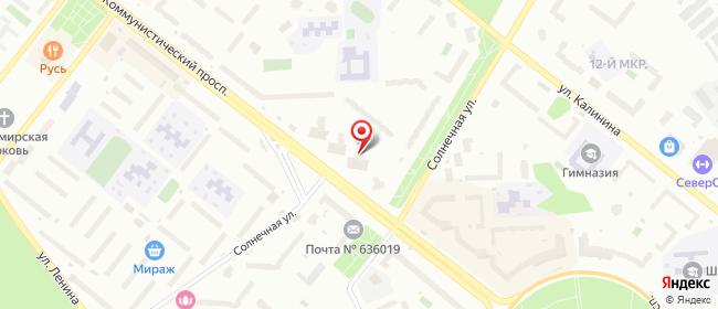 Карта расположения пункта доставки Северск Коммунистический в городе Северск