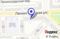 Схема проезда до компании МУ БЮРО ТЕХНИЧЕСКОЙ ИНВЕНТАРИЗАЦИИ в Юрге