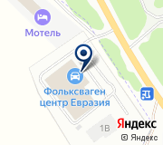 ЕвразиямоторС, автоцентр
