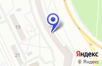 Схема проезда до компании НОТАРИУС ФЕДОРОВА В.В. в Северске