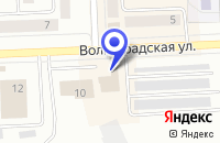 Схема проезда до компании ТД РОНОКС в Юрге