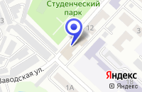 Схема проезда до компании ТТЦ БИРЮСА-КУЗБАСС в Юрге