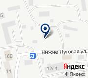 Томские грузоперевозки, транспортная компания