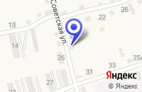 Схема проезда до компании МАГАЗИН СПУТНИК в Заринске