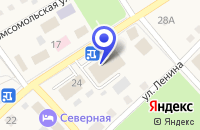 Схема проезда до компании АПТЕКА ВЕТЕР в Заринске