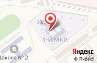 Схема проезда до компании Новое Время в Заринске