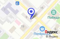 Схема проезда до компании СТРАХОВАЯ КОМПАНИЯ САГАС в Юрге