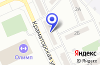 Схема проезда до компании СТРОИТЕЛЬНАЯ КОМПАНИЯ СИБЭКС в Юрге