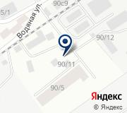 Центр авторазбора и продажи запчастей, ИП Санаров С.В.