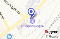 Схема проезда до компании АЗС АЗС №5 в Заринске