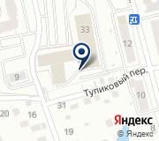 Байкал-Сервис, транспортная компания