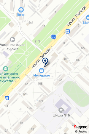 УСЛУГИ СВЯЗИ СИБИРЬТЕЛЕКОМ на карте Юрги