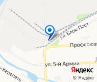 ТдАвер - Томск