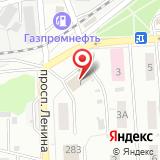 Бюро судебно-медицинской экспертизы Томской области