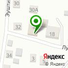 Местоположение компании ПротектСтрой