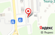 Автосервис Honda в Томске - ТМосковский тракт, 74/1: услуги, отзывы, официальный сайт, карта проезда