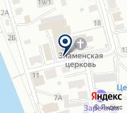 Томск-Инфо, рекламно-производственная компания