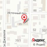 Томский областной центр татарской культуры