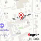 ООО Сибэлектрокомплект