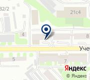 Управление по вопросам миграции, Управление МВД России по Томской области