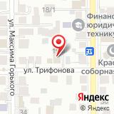 ПАО Корпорация развития Томской области