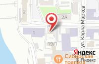Схема проезда до компании Телесемь. Томск в Томске