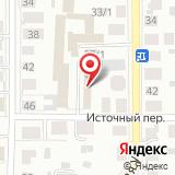 ООО Сибирская Клеевая Компания