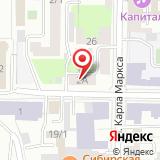 ЗАО Сибирская сервисная компания