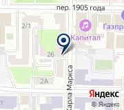 Центр документации новейшей истории Томской области