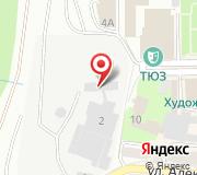 Emergy - Томск