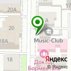Местоположение компании СДЭК-ПРЕМЬЕР