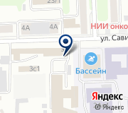 Адепт Клиника Томск, медицинский кабинет
