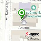 Местоположение компании TomskGardenGroup