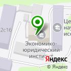Местоположение компании Сигнал