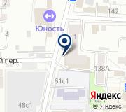 Фактура_Томск, школа-студия шитья и дизайна одежды