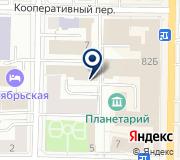 Сибирский цирюльник, сеть магазинов профессиональной косметики