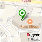 Местоположение компании Citeck