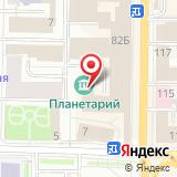 Томский дом дружбы народов