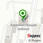 Местоположение компании Администрация Томского района